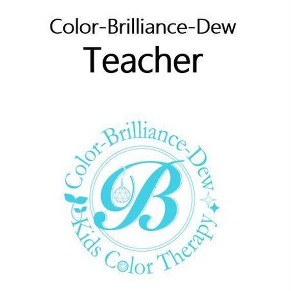 3/20(火)【ティーチャー養成講座】Color-Brilliance-Dew