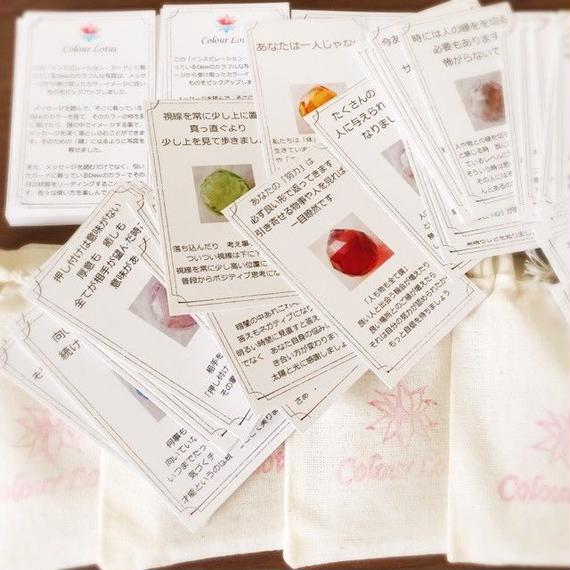 インスピレーション・カード「奈良エネルギー転写」「限定10セット」