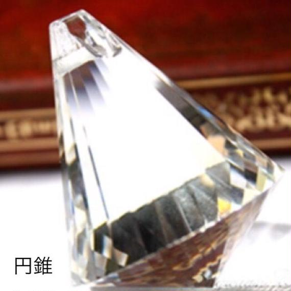 【クリスタル】円錐