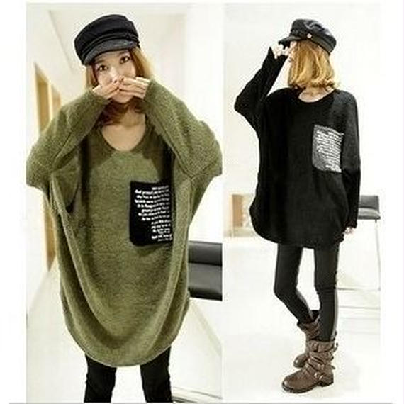 ドルマン袖セーター/トップス全2色