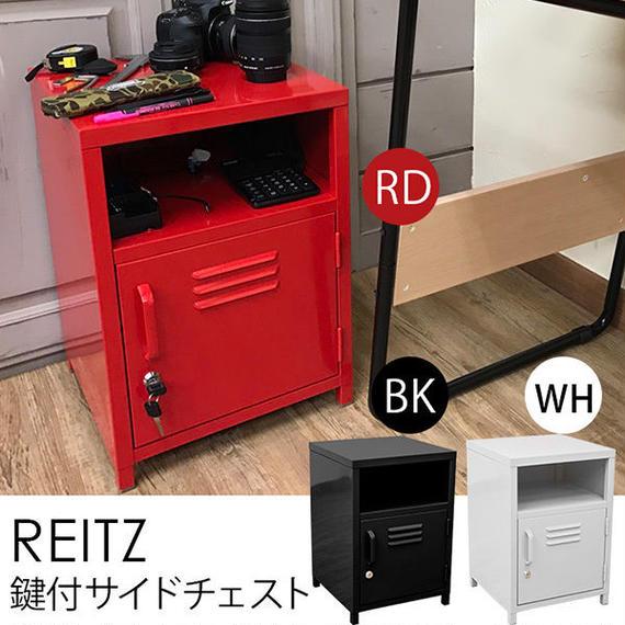 REITZ 鍵付サイドチェスト
