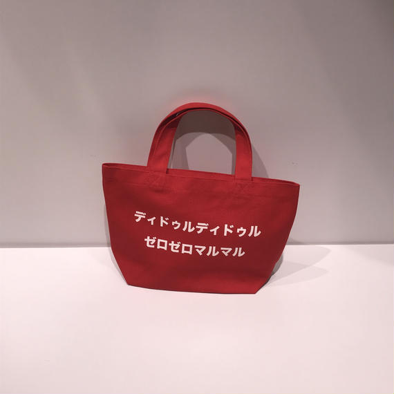 トートバッグ小  / 39 RED