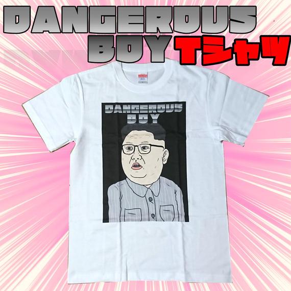 DANGEROUS BOY Tシャツ