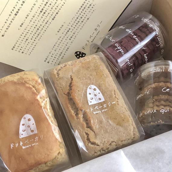 パン2種ととクッキーS2個のセット