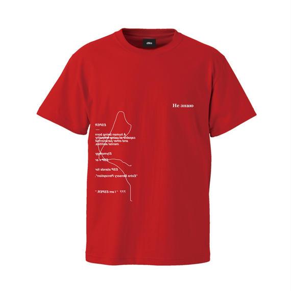 """【SEC】Mirrored """"ESPER"""" / Не знаю  tshirt  Red"""