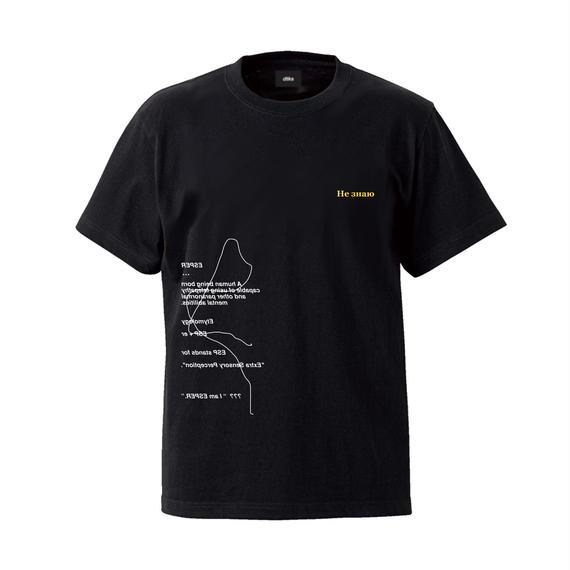 """【SEC】Mirrored """"ESPER"""" / Не знаю  tshirt Black"""