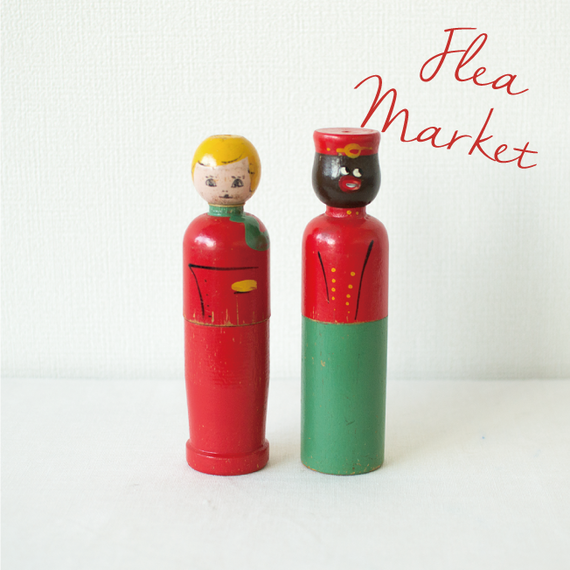 Flea Market Items | Vintage Crayon Holder Set