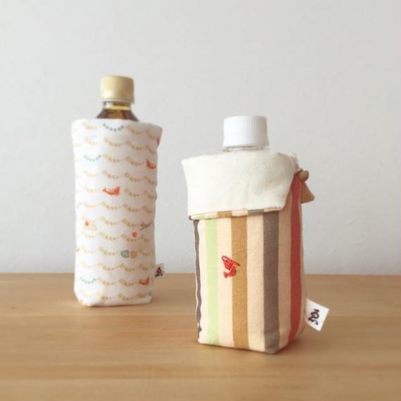 伊勢木綿ペットボトルカバー