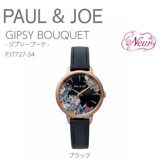 【新発売】GIPSY BOUQUET(ジプシー ブーケ)ブラック/PJ7727-34