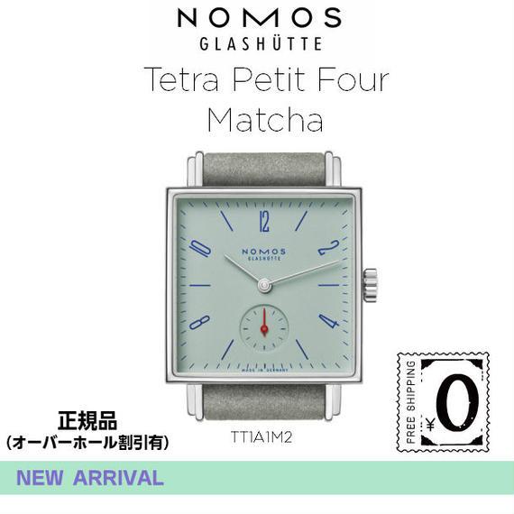 NOMOS Tetra Petit Four Matcha(ノモス テトラ プチ フォー 抹茶)