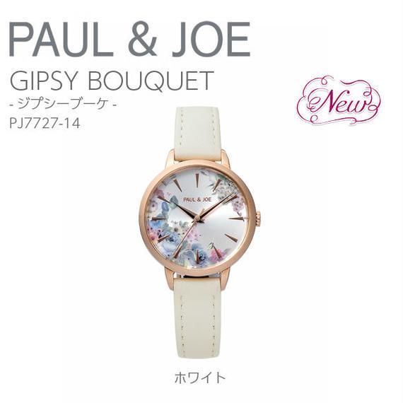 【新発売】GIPSY BOUQUET(ジプシー ブーケ)アイボリー/PJ7727-14