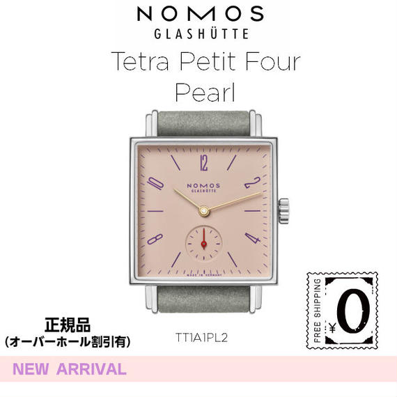 NOMOS Tetra Petit Four Pearl(ノモス テトラ プチ フォー パール)