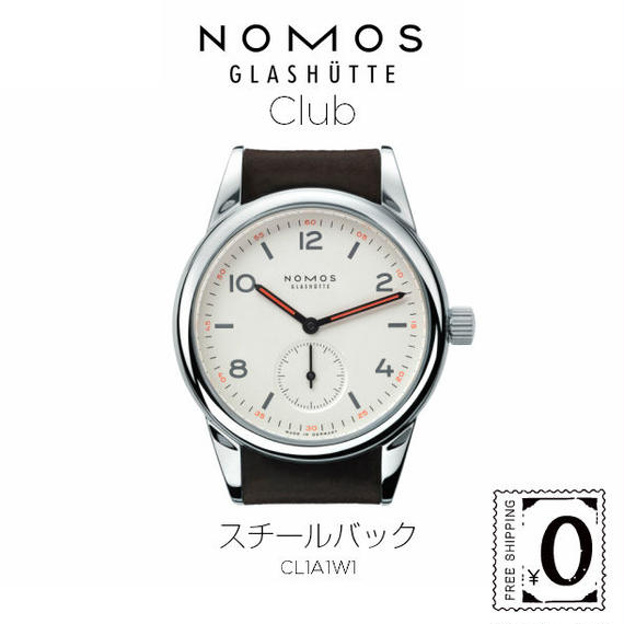 NOMOS GLASHUTTE Club (クラブ)スチールバック (CL1A1W1)