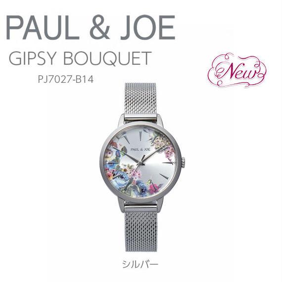 【新発売】GIPSY BOUQUET(ジプシー ブーケ)シルバー/PJ7027-B14