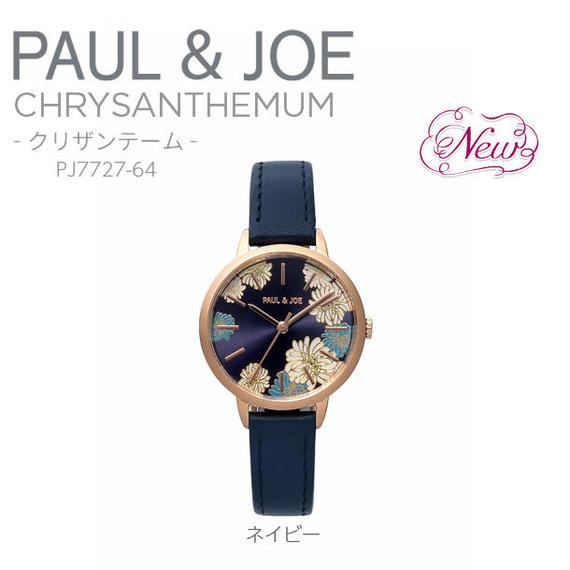 【新発売】CHRYSANTHEMUM(クリザンテーム)ネイビー/PJ7727-64