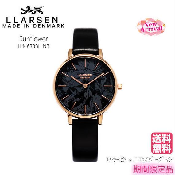 【期間限定生産商品】【コラボ限定製品 モデル】LLARSEN×ニコライ・バーグマン  Sunflower (LL146RBBLLNB)ブラック