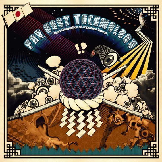V/A - Far East Technology (CD)