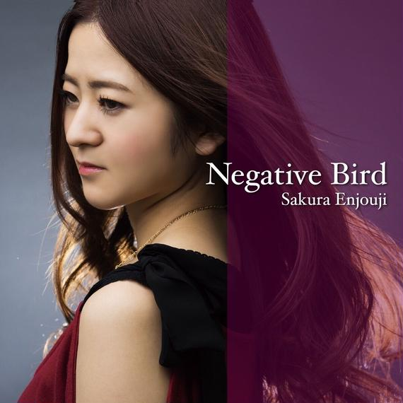 "Album ""Negative Bird"""