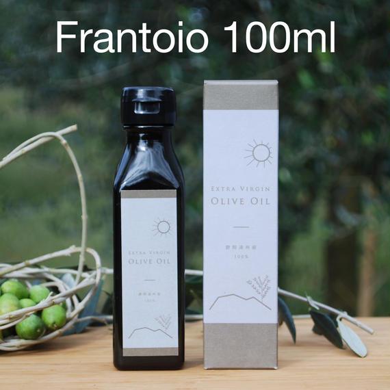 2017年 エキストラバージン オリーブオイル《フラントイオ種》100ml
