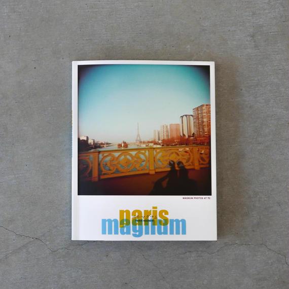 PARIS MAGNUM  パリ・マグナム