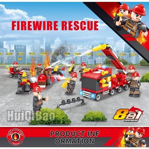 376pcs レゴ互換品  8in1 消防車 消防士 救助 ヘリコプター ビルディング・ブロック