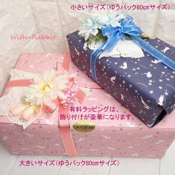 有料ギフトラッピング《洋風、ギフト、お誕生日や、お祝いのプレゼントに♡》ゆうパック60サイズの配送のみ対応‼ ※他の商品と一緒に、ご購入ください。