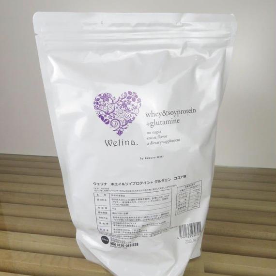 Welina プロテイン 【ココア】  1kg