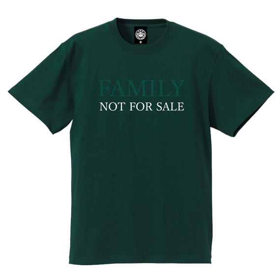NOT FOR SALE TEE
