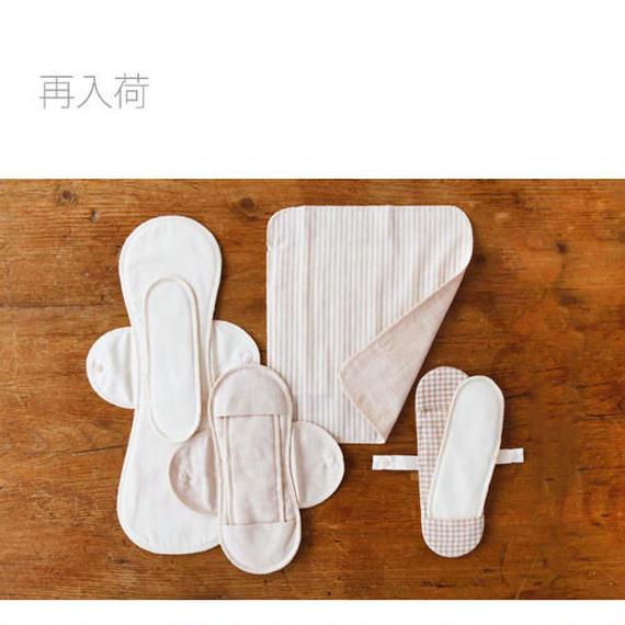 メイド・イン・アース 日本製 オーガニックコットン布ナプキン シフト5点セット