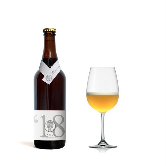 「馨和 KAGUA」Blanc Special Edition 2018 750mlボトル 1本