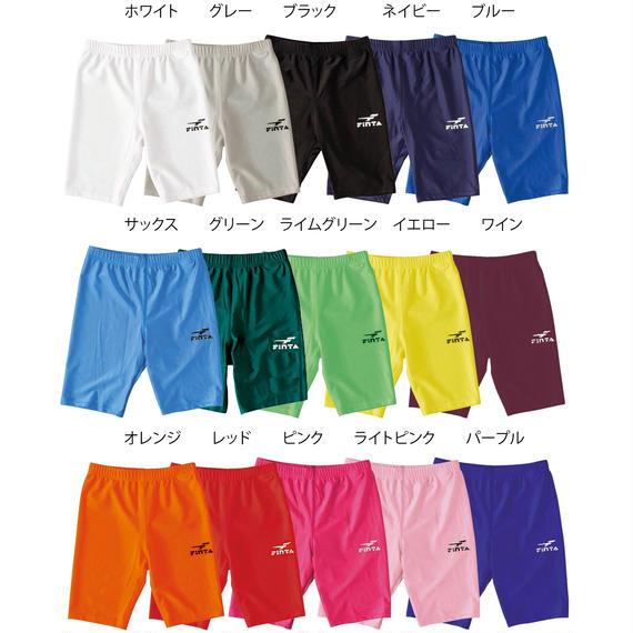 【お届けまで3〜4週間】FT6158ジュニアショートスパッツ 15カラー