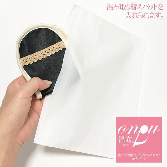 温布♪おんぷ 取り替えに便利 消臭ビニール袋 10枚セット