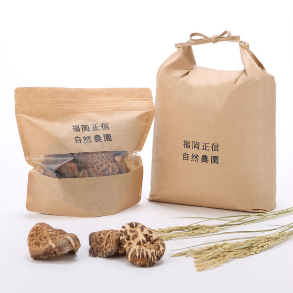 【450-240】あじわいセット(ハッピーヒルうるち玄米3kg+乾しいたけ100g×1袋)