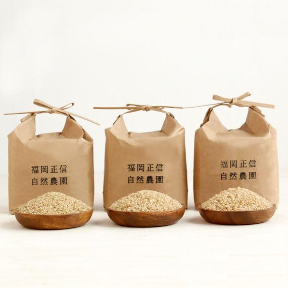 【450-231】玄米お試し3種セット(1kg×3)