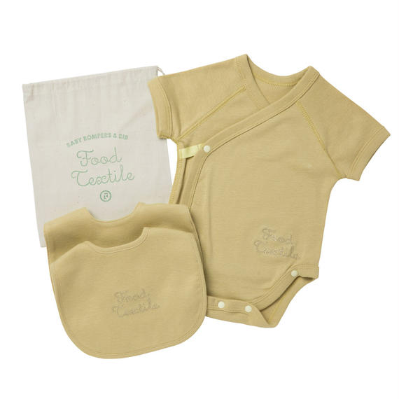 FT030514 / ROMPERS  & 2 BIB SET - green tea -