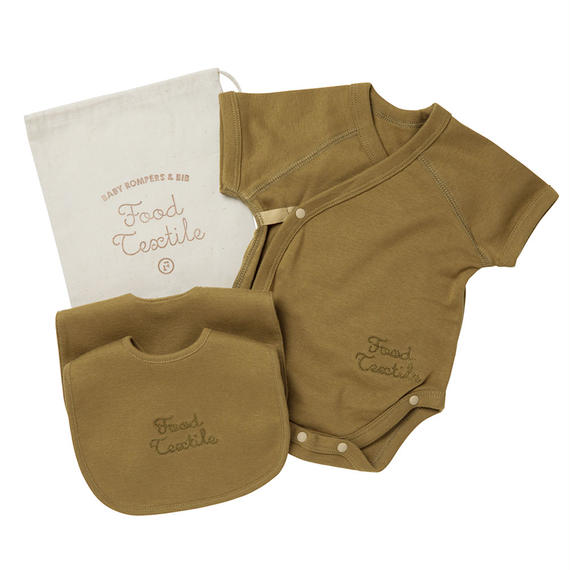 FT030502 / ROMPERS  & 2 BIB SET - coffee -