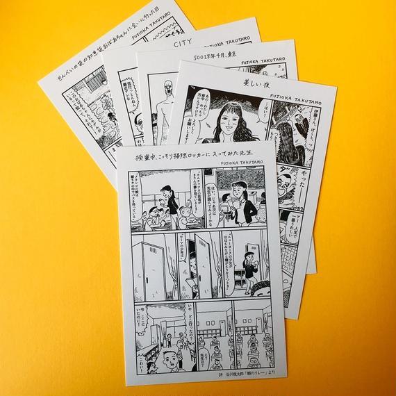 1ページ漫画のポストカードセットB(5枚入り)