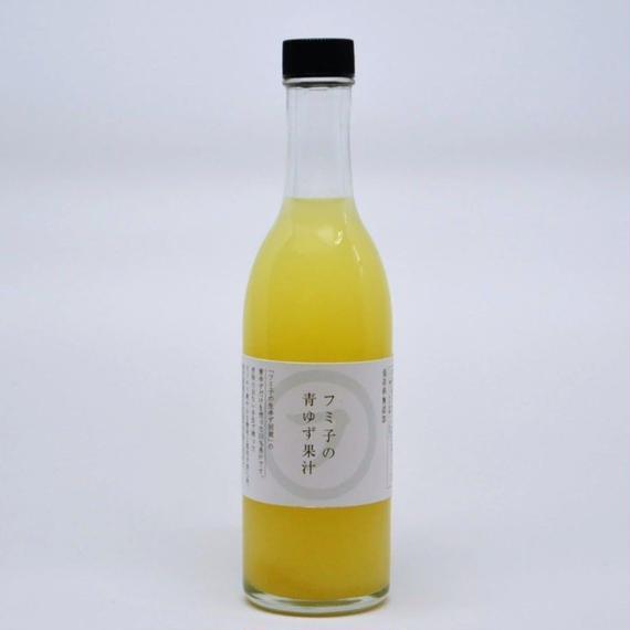 フミ子の青ゆず果汁