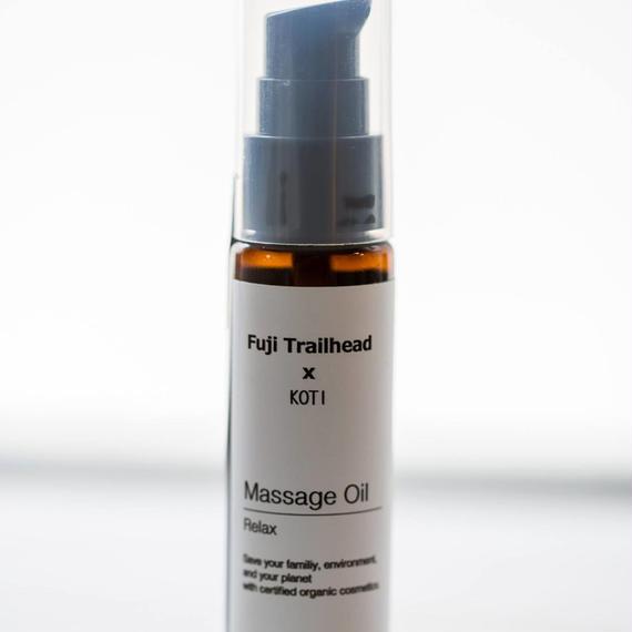 Massage Oil【Relax】 FujiTrailhead×KOTI