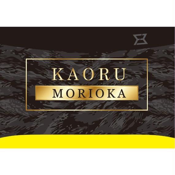 Underwear-KING-Kaoru Morioka