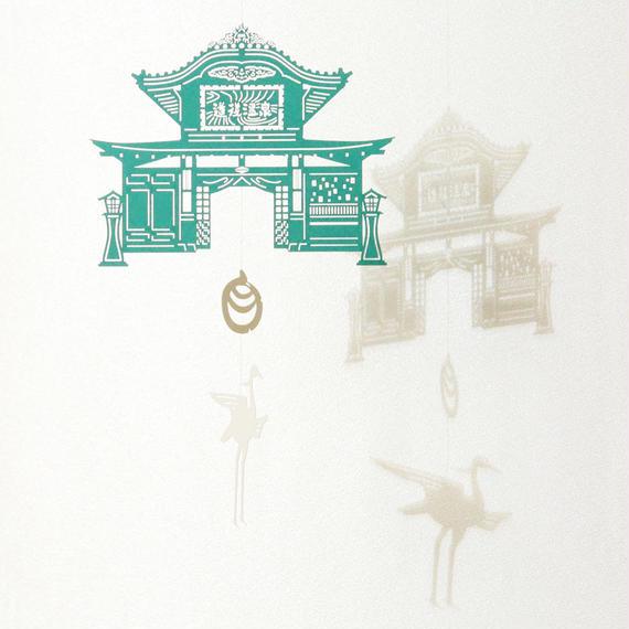 道後温泉「GREEN」#paper ornament