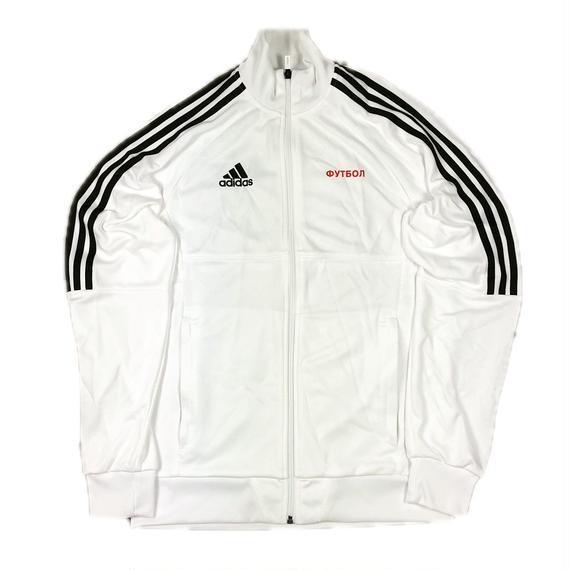 Gosha Rubchinskiy adidas Track Jacket White S 17AW 【中古】