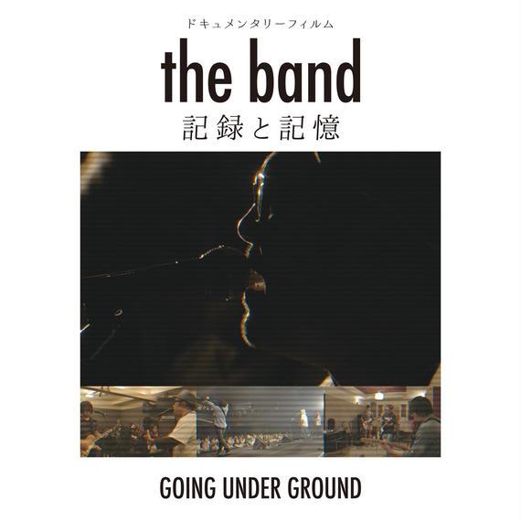 ドキュメンタリーフィルム 「the band 〜記録と記憶〜」DVD