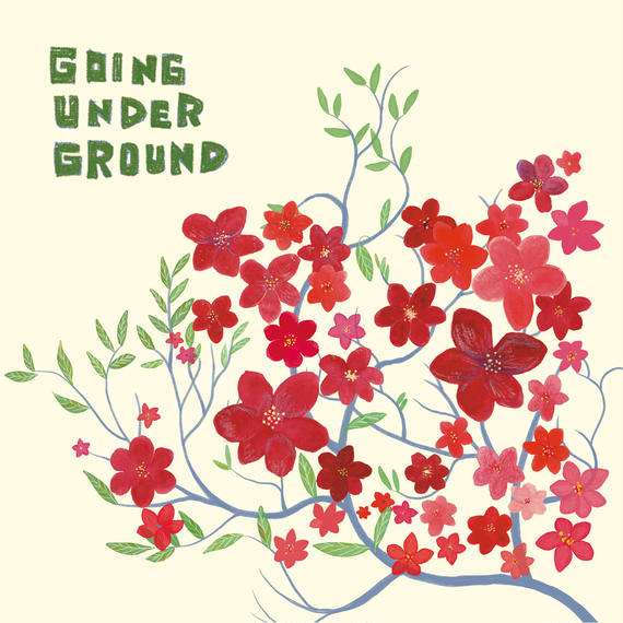 『emotionalred EP』7インチレコード盤