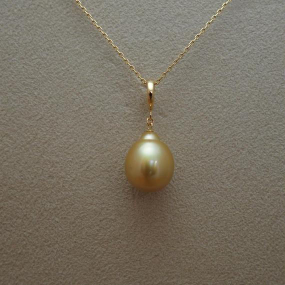South Sea Pearl Pendant Top
