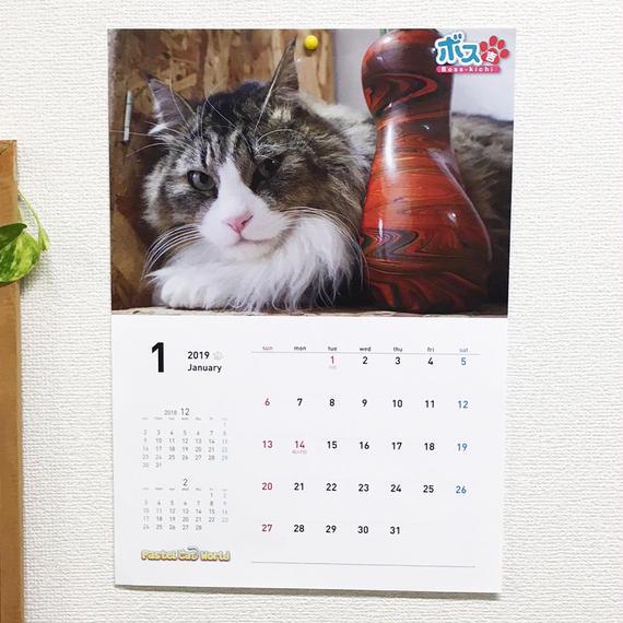 ボス吉 壁掛けカレンダー2019 [限定販売] A002