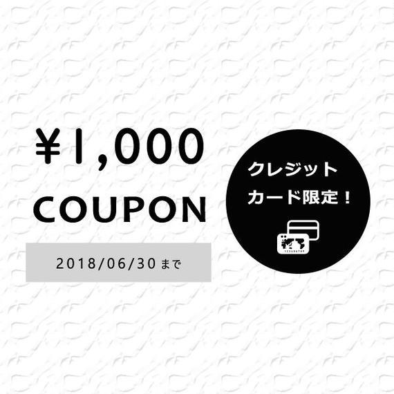 [GOUACHE FUKUOKA]1,000円OFFクーポン