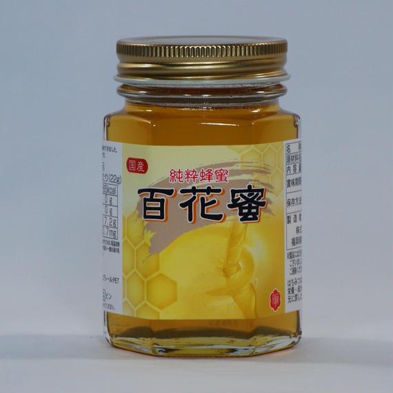 国産百花蜜180g