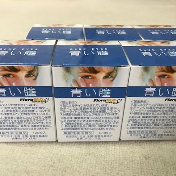 ルテインサプリメント機能性表示食品「青い瞳」6箱セット【9月スーパーセール】