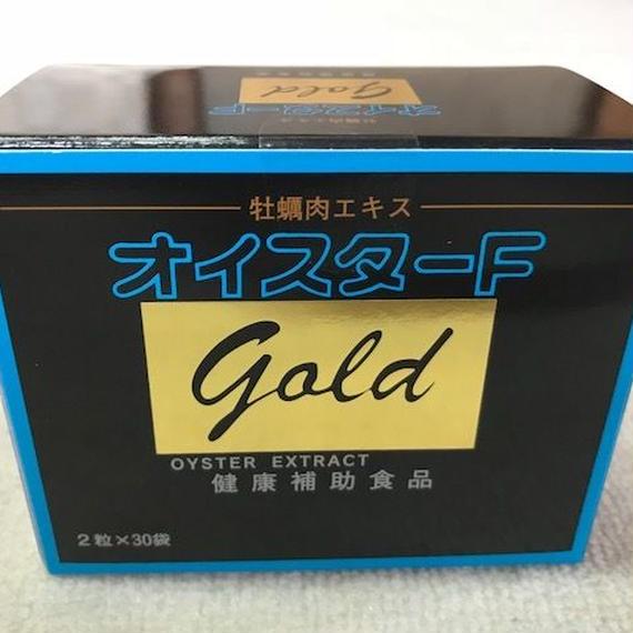 タウリン・亜鉛・アミノ酸サプリ「オイスターFゴールド」【初回購入者価格】